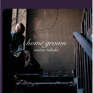 Home Grown (ホームグロウン)