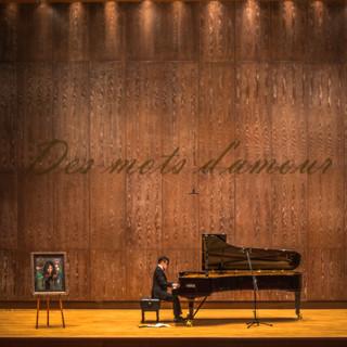 琴聲情話鋼琴獨奏會 (Des mots d\'amour)
