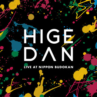Official髭男dism One - Man Tour 2019 @ 日本武道館 (Official HIGE DANdism One - Man Tour 2019 @ Nippon Budokan)