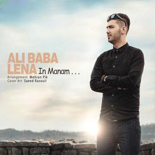 In Manam (Feat. Lena)