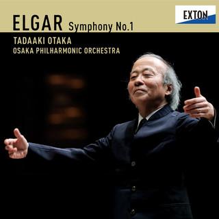 エルガー:交響曲 第 1番 (Elgar: Symphony No. 1)