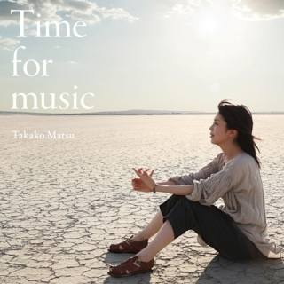 Time For Music