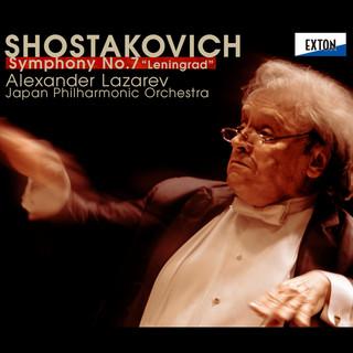 ショスタコーヴィチ:交響曲 第 7 番 「レニングラード」