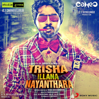 Trisha Illana Nayanthara (Original Motion Picture Soundtrack)