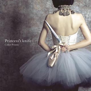Princess\'s knife