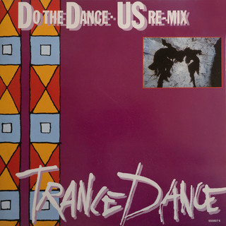 Do The Dance (US Remix)
