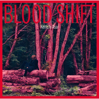 Blood Shift