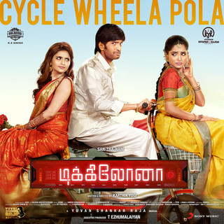 Cycle Wheela Pola (From