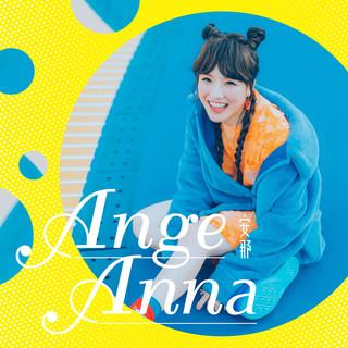 Ange Anna