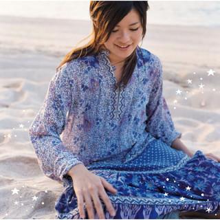 星の歴史 (Hoshino Rekishi)