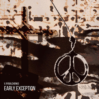 Early Exception
