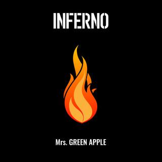 インフェルノ (Inferno)
