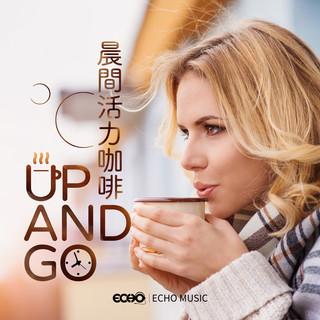 晨間活力咖啡 UP AND GO