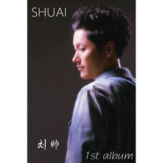 SHUAI