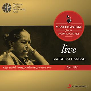 Live Masterworks From The NCPA Archives