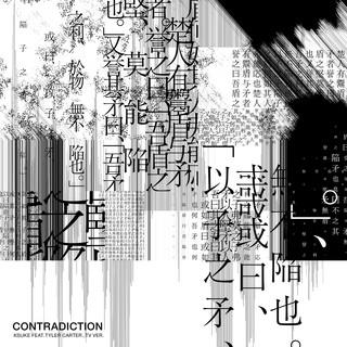 Contradiction (Feat. Tyler Carter) (TV Version)