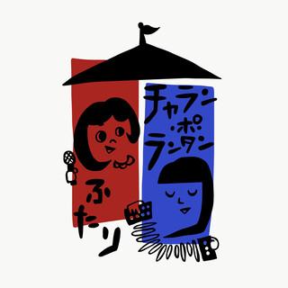 春之青藍 ~雙人mastering ver.~