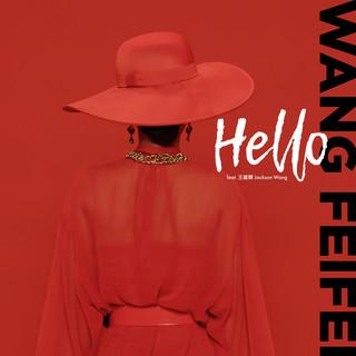 Hello (feat. Jackson Wang)