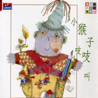 朱宗慶兒童打擊樂(七) 小猴子吱吱叫 [演奏ㄆ]