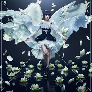 Lotus Pain - EP