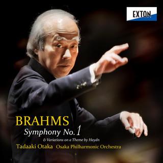 ブラームス:交響曲 第 1番&ハイドンの主題による変奏曲 (Brahms: Symphony No. 1 & Variations on a Thema by Haydn)