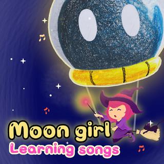 月亮女孩英文學習歌 (Moon Girl Learning Songs)
