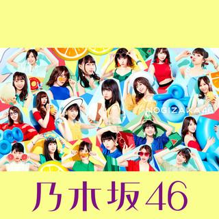 ジコチューで行こう! (Special Edition) (Jikochudeiko Special Edition)