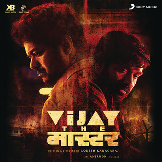 Vijay The Master (Original Motion Picture Soundtrack)