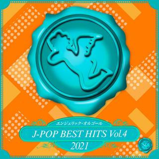 2021 J-POP BEST HITS, Vol.4(オルゴールミュージック) (2021 J-Pop Best Hits, Vol. 4(Music Box))