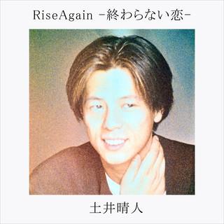 Rise Again -終わらない恋-