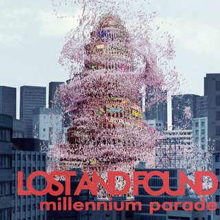 Lost And Found (ロストアンドファウンド)