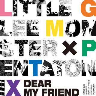 Dear My Friend (feat. Pentatonix)