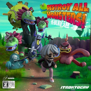 Destroy All Monsters !