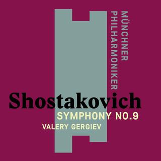 蕭士塔高維奇:第九號交響曲 (Shostakovich:Symphony No. 9)
