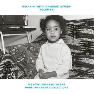接吻 (Dennis Bovell Meets Captain Vinyl Lovers Dub Edit) (Seppun(Dennis Bovell Meets Captain Vinyl Lovers Dub Edit))