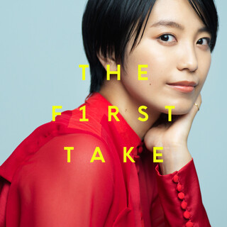 神無 - KANNA - - From THE FIRST TAKE (カンナフロムザファーストテイク)