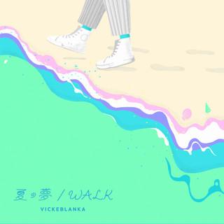 夏之夢/WALK  (搶聽)
