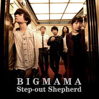 Step - Out Shepherd