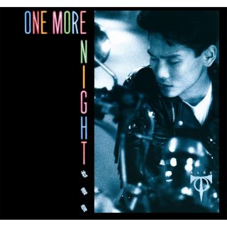 One More Night (華星 40 系列)