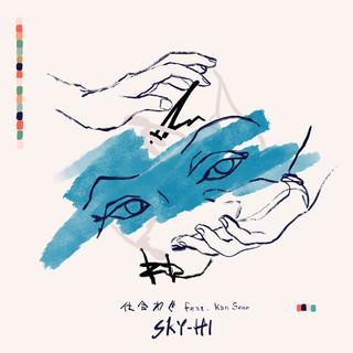 幸福 feat. Kan Sano