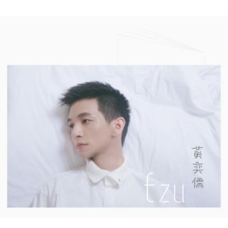 黃奕儒Ezu 首張同名專輯