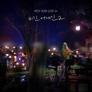 Roy Kim Live in Begin Again 2