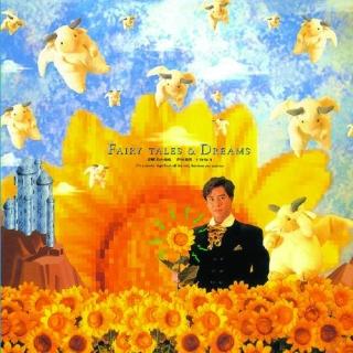 復黑王 - 神話1991