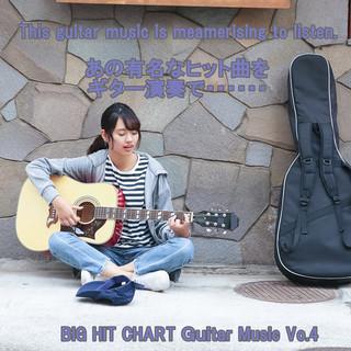 angel guitar BIG HIT CHART  Guitar Music Vol.4 (Angel Guitar Big Hit Chart Guitar Music Vol. 4)