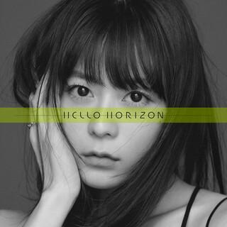 HELLO HORIZON