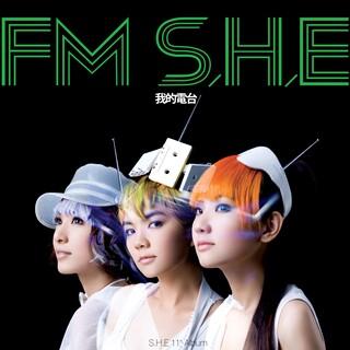 我的電台 FM S.H.E