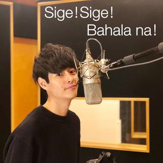 Sige ! Sige ! Bahala Na ! (Cool Ver.) (Sige ! Sige ! Bahala Na ! (Cool Version))