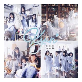 キュン (Special Edition) (Kyun (Special Edition))