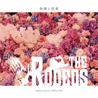 祝祭と花束 (Shukusai To Hanataba)