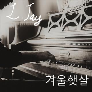 冬天的陽光 / 韓國鋼琴家 L.Jay 演奏專輯